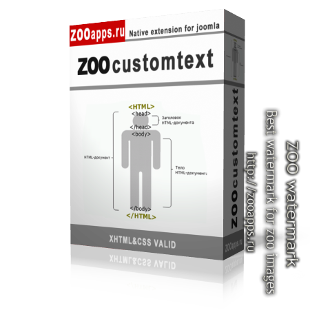Элемент CustomText